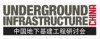 Underground Infrastructure China