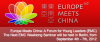 Europe Meets China: A Forum for Young Leaders (EMC)